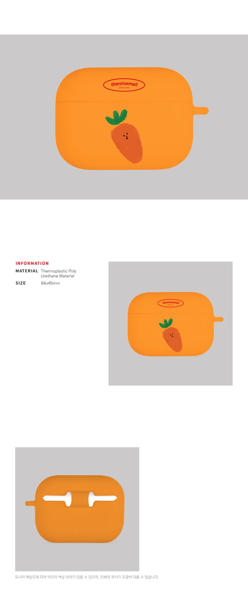 carrot [에어팟 프로][orange] - 주식회사 모먼트디자인, 9,000원, 케이스, 에어팟